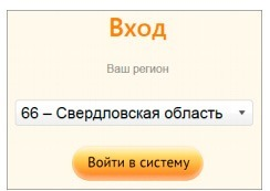 Выбор региона