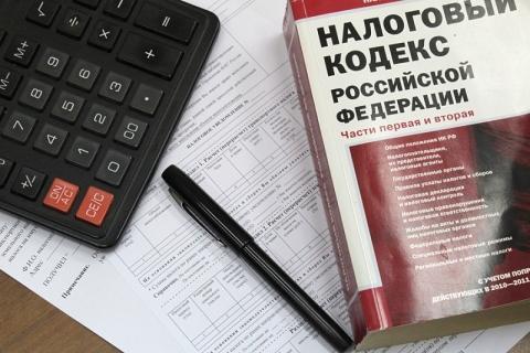 ВНовосибирске ФСБ предотвратило хищение 67 млн руб. избюджета
